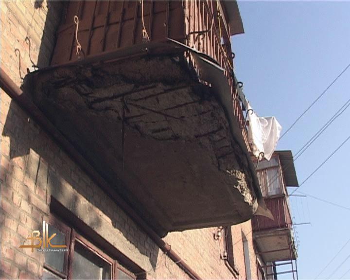Ремонт балконов управляющими компаниями..