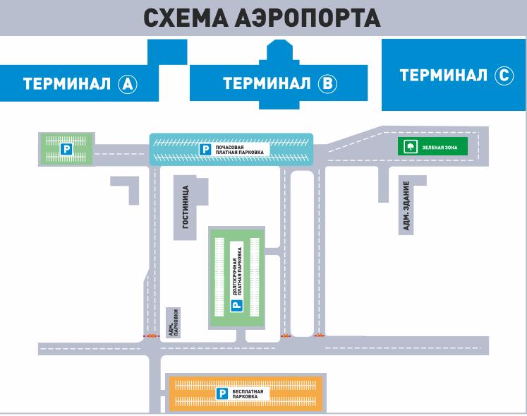 В аэропорту Волгограда открывается новый терминал С