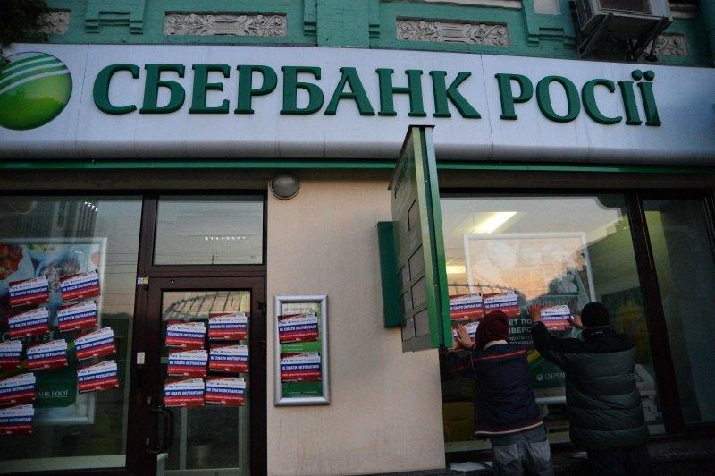 СНБО Украины вводит санкции против русских банков