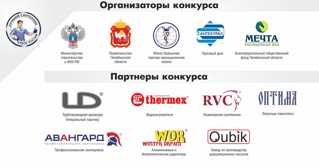 знакомства для пенсионеров в камышине волгоградской области