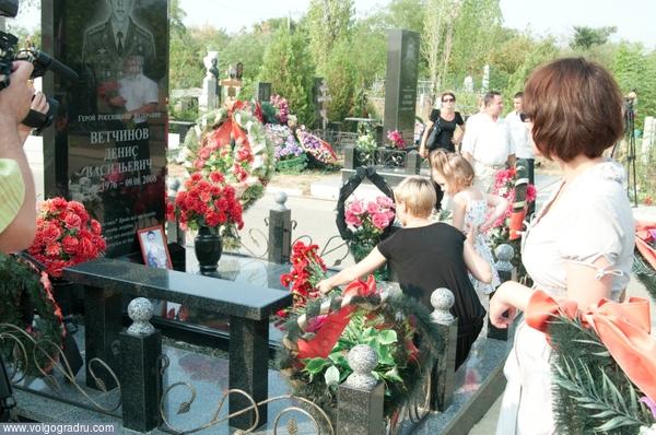 Волгоград кладбище центральное схема