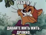 http://www.volgogradru.com/prevw/w186/h300/q90/e50000/mquadro/neologo/pic/689364_druzhba.jpg
